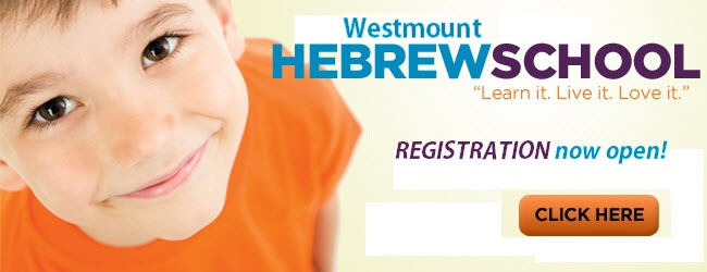 WESTMOUNT HEBREW SCHOOL.jpg